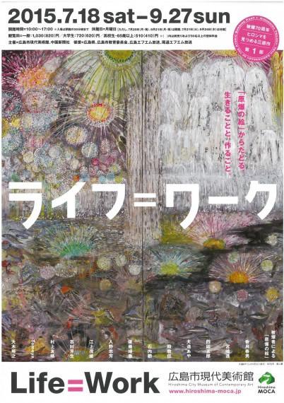 zutto-orizuru.com