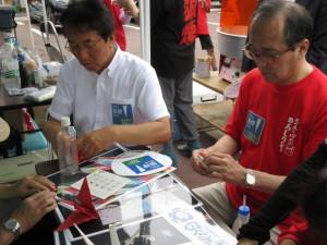 松井市長(右)山本安芸区区長(左)