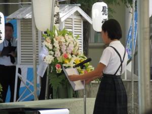 生徒代表による平和の誓い
